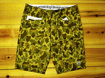 r-POCKET DUCK HUNTER CAMO SHORTS.jpg
